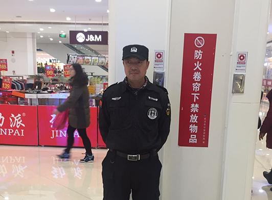大型活动安保服务