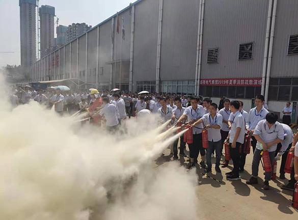 盛隆电气集团消防培训